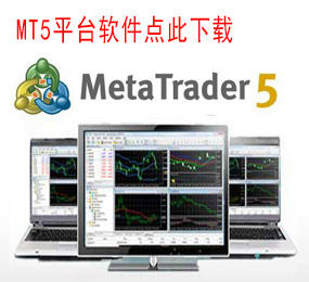 XCM福汇MT5平台软件下载