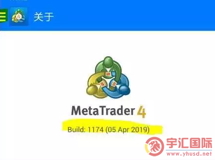 重要消息!请于7月1日前检查并更新您的MT4 - 宇汇国际yuhuifx.net
